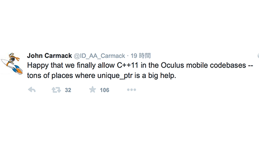 The problems of John Carmack.