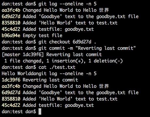 Output text for a git revert command.